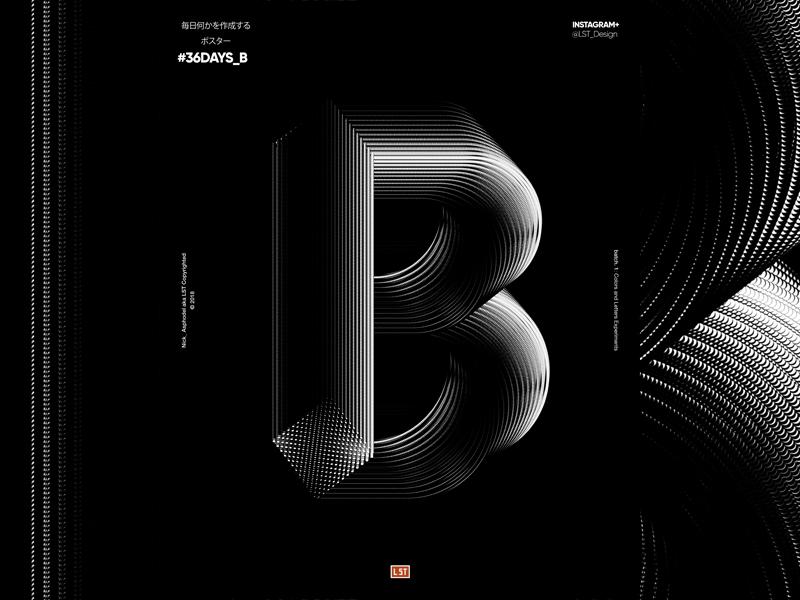 Letter B minimal logotype script poster art web logo app ui ux design type design vector lettering type abstract poster 3d poster design typography graphic design