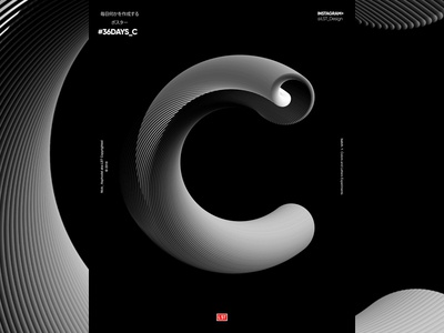 C logo branding poster art logotype web 3d poster ux ui design type design vector lettering type illustration abstract gradient poster design typography graphic design