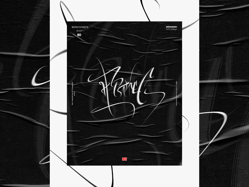 France logo branding animation logotype script design poster art ui ux abstract illustration 3d type design type lettering calligraphy gothic poster design typography graphic design