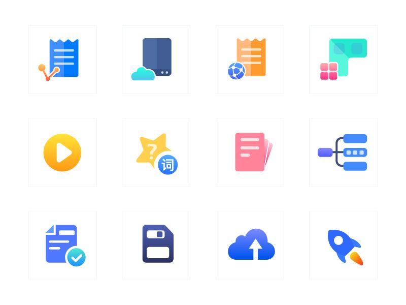 Icon vector icon ui