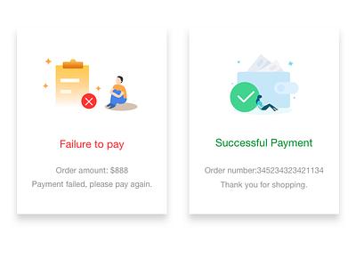 Failure Or Success success failure ux web app branding typography vector 设计 插图 illustration gif ui