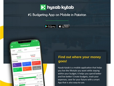 Hysab Kytab - Find out where your money goes!