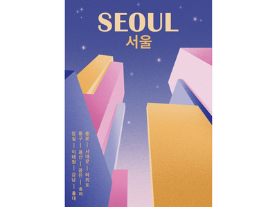 Seoul Travel Poster typography design landscape city seoul travel illustrator abstract illustration