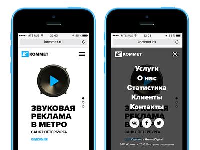 Kommet / mobile ux-ui ui identity web design