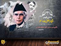 Quaid E Azam Death Anniversary