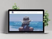 Web design for a coacher
