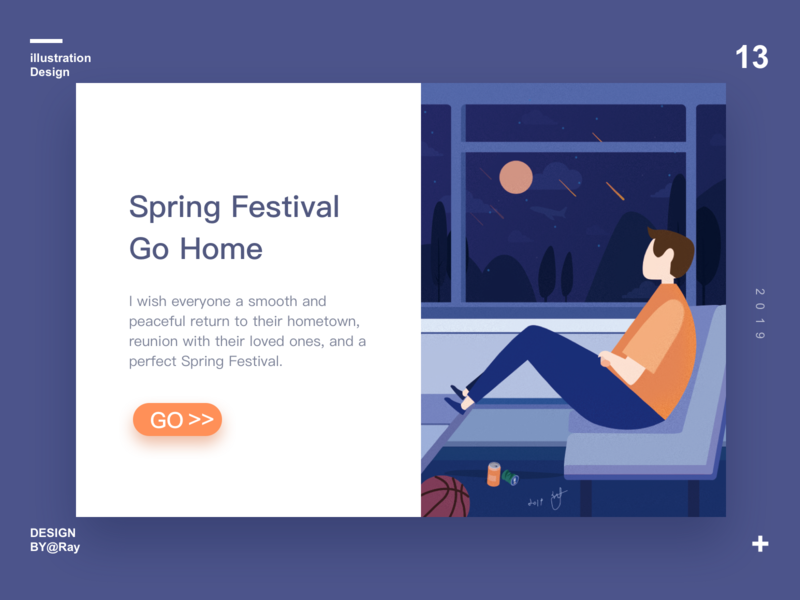 Go home by car orange yellow outside the window by car new year spring festival ui illustration
