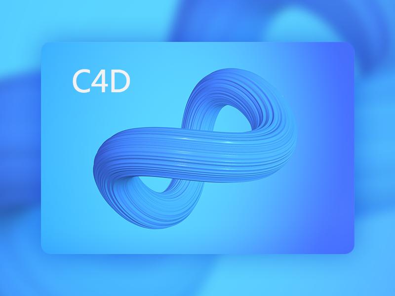 blue c4d 插图