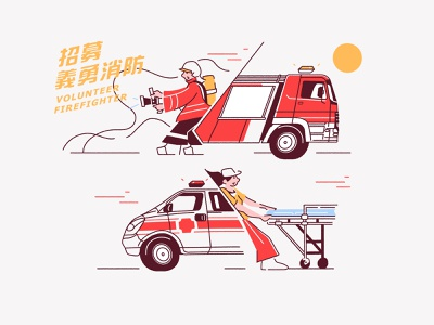 Firefighter And Emergency Medical Technicians web volunteer vector poster people illustration fire truck firefighter car ambulance