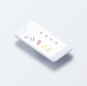 Formula apps for student