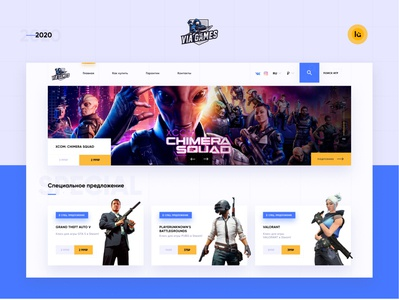 VIA GAMES - Marketplace for the sale of games typography design ux ui game design shopify blue and white gray yellow blue e-shop game e-commerce marketplace sotre game store
