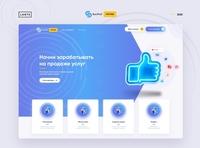 SocPult Partner gradient web gray blue yellow corporate website ux ui design