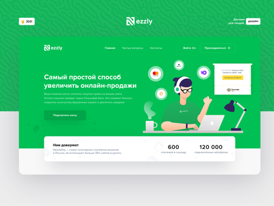 Nezzly - accepting payments on the website landing green website payments accepting ui