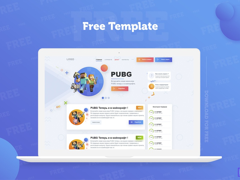 Free Template Minecraft Project by LARTS on Dribbble