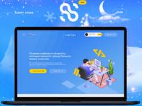 SC - Online script store