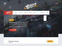 Sous-Buy.ru — Redesign Websitte Online games store