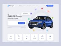 Vinkod — Online auto check service