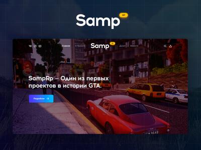 Samp-Rp.ru — Site redesign