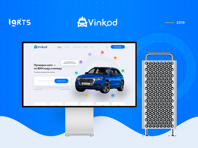 Vinkod — Auto Check - by VIN code and number auto cars car chek vin code number design ux ui website corporate shop yellow icon blue