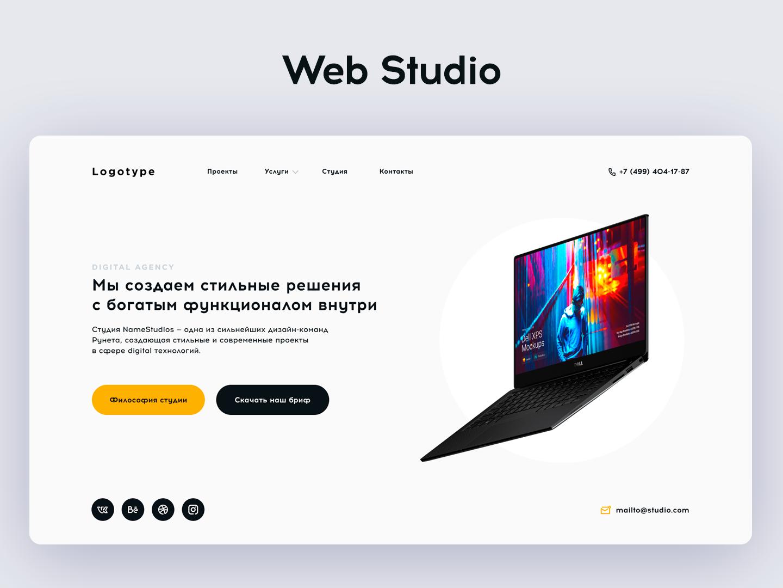 Web Studio Design Concept v1 corporate website ui ux gray white black yelllow concept design studio web