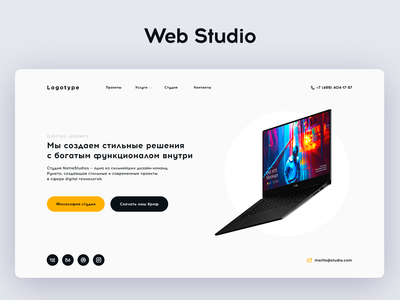 Web Studio Design Concept v1
