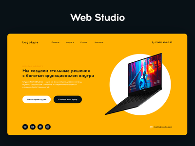 Web Studio Design Concept v2 web studio design concept yelllow black white gray ux ui website corporate