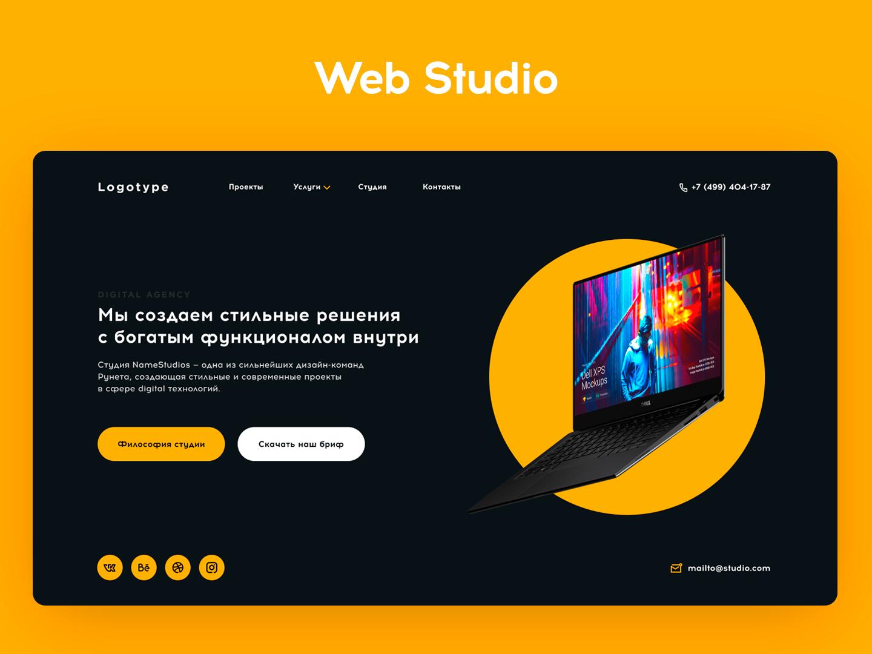 Web Studio Design Concept v3 web studio design concept yelllow black white gray ux ui website corporate