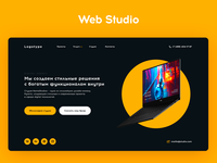 Web Studio Design Concept v3