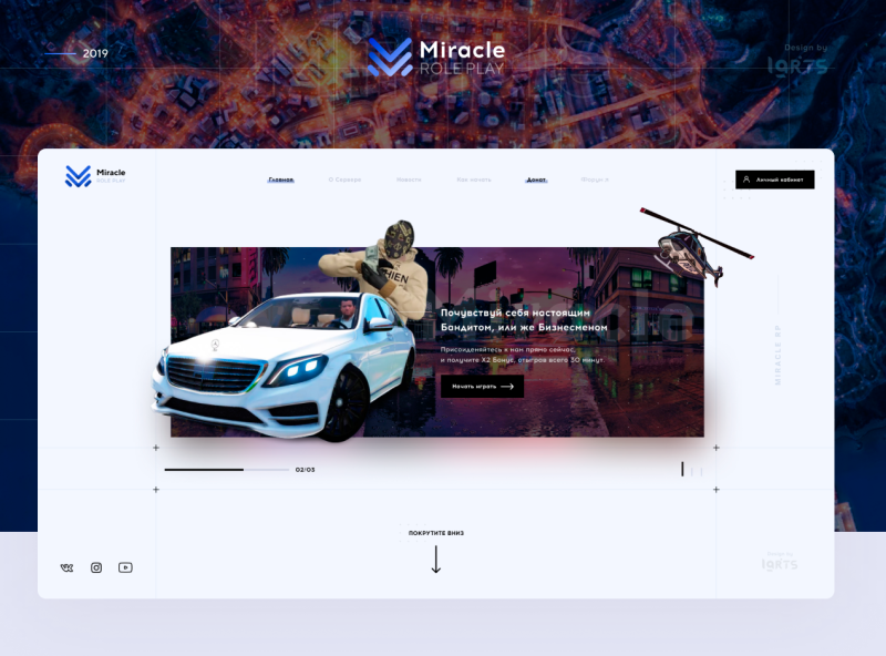 Miracle Rp Website For A Game Project In Gta 5 By Larts On Dribbble