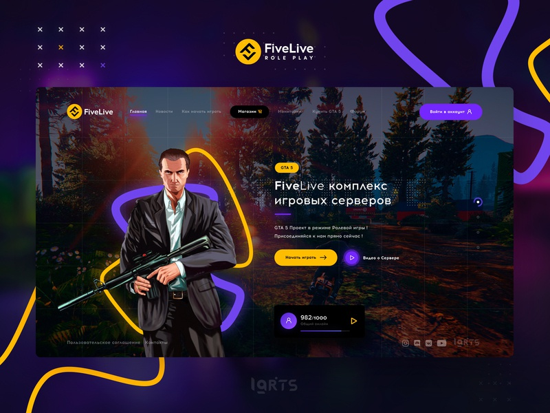 FiveLive Role Play GTA 5 website samp role play page layout intro landing black violet yellow online rpg rp server grand theft auto gta5 gta corporate website ux ui design