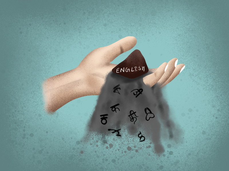 Mother language day- (47/100 ) Daily Illustration Challenge