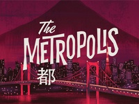 Campy Creatures Locations (2/9) - The Metropolis