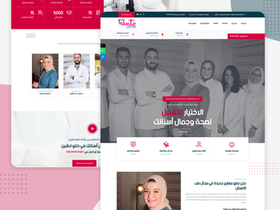 Dental Clinic App Landing Page product design ux ui landingpage doctor clinic dentist dental dental clinic