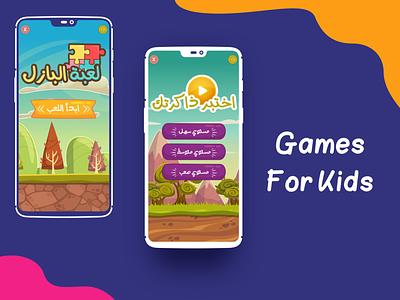 Games App User Interface kids illustration ux ui uiux illustrator game app game ui app kids games
