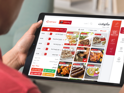 Restaurant POS uiux ui point of sale restaurant restaurant app