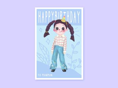 Happy birthday to my girl