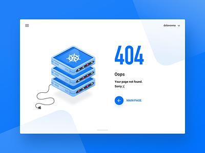 404 Error Page web app web design clean ui oops 503 blue illustration design illustration material design docker kubernetes 404 page 404