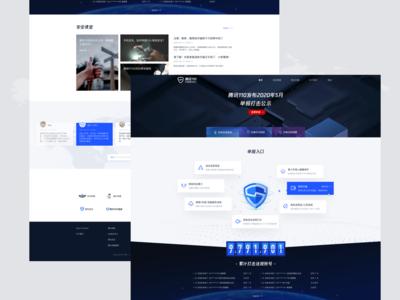 Tencent 110 revision design 02 color blue fui design icon ui 设计