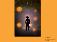 Poster 005. DRAGON BALL