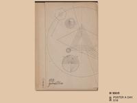 POSTER 018 - GEOMETRIA