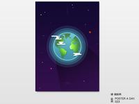 POSTER 023 - FLAT DESIGN