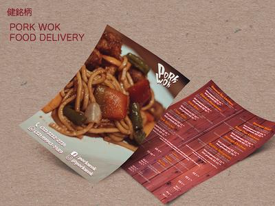 Pork Wok Food Delivery