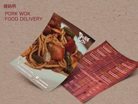 Pork Wok Food Delivery