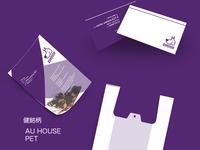 Au House Pet