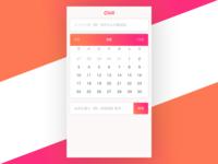 Calendar For Event App