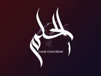 THE DREAM Calligraphy