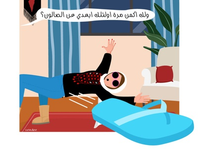 The Salon woman hijabi arab characterdesign
