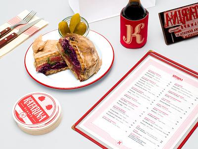 Katarina Beer Café restaurant menu logo identity