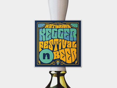 Katarina Kegger Beer Tap Sign