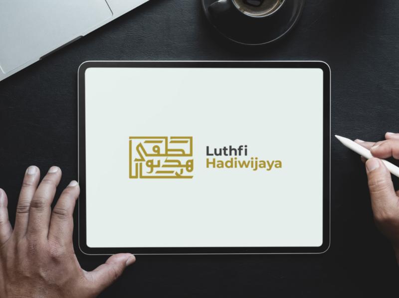Arabic Logo for Personal Branding